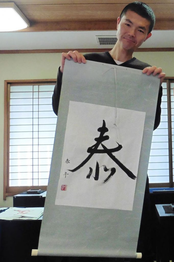 Shodo Experience Japanese Calligraphy In Tokyo Mat Cha Doh